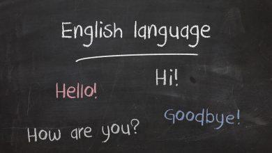 De ce e bine să știi limba engleză?
