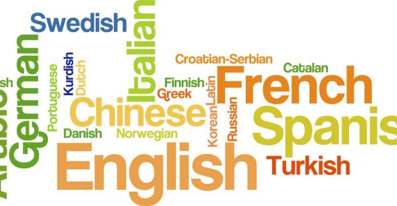 Beneficii ale invatarii limbii germane