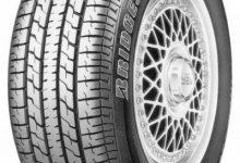 anvelopele de vară Bridgestone B250 185/60R15 84T